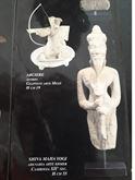 Arte Khmer